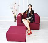 Комплект меблів Zipli (крісло і пуф), фото 5