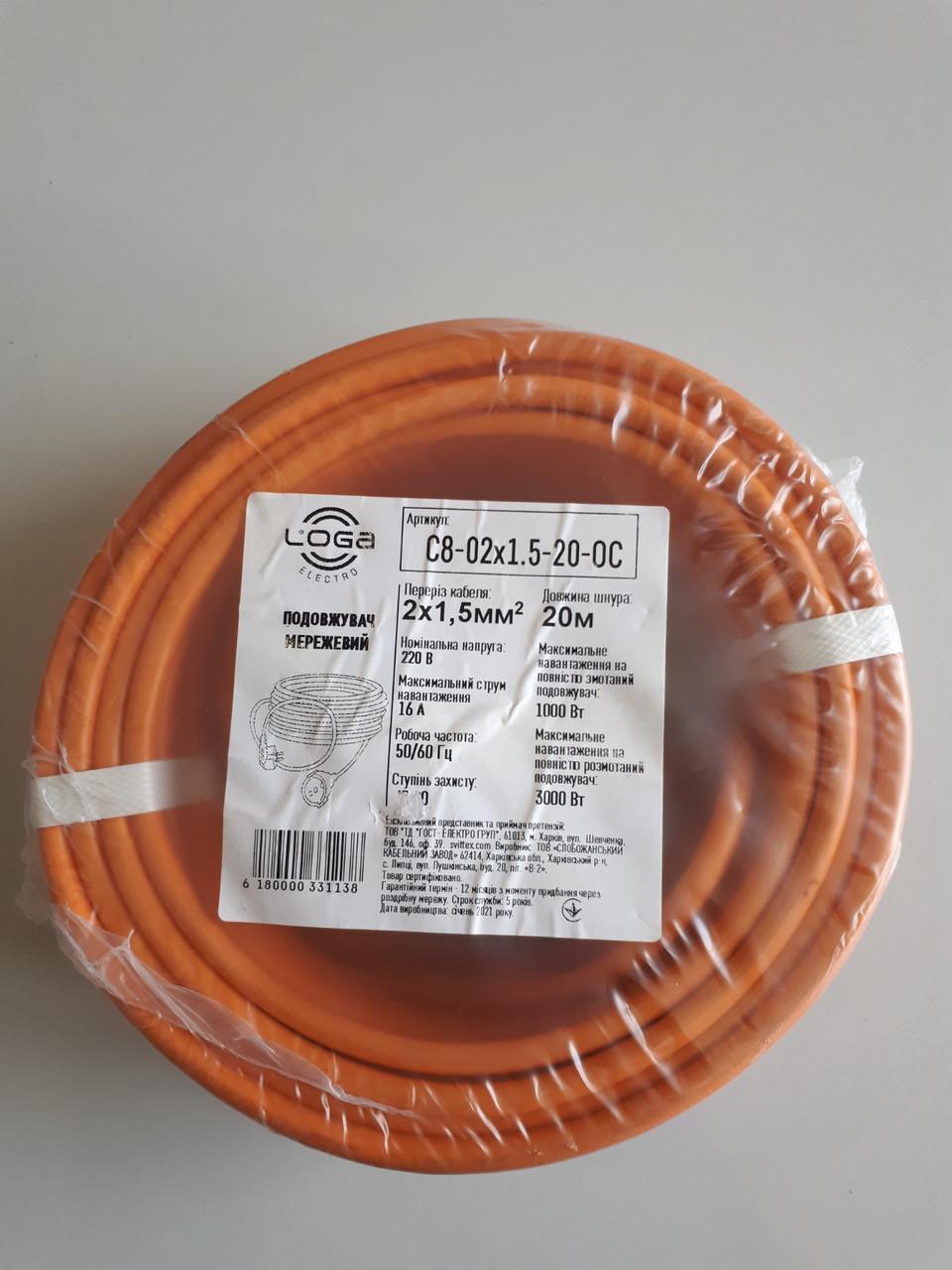 Подовжувач мережевий СВ-02х1.5-25-0 (25 метрів)