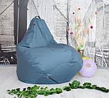 Крісло груша Оксфорд 140-90 см, фото 5
