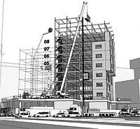 Строительная лицензия на общестроительные работы СС3