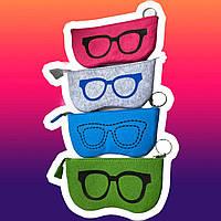 Футляр для зберігання окулярів