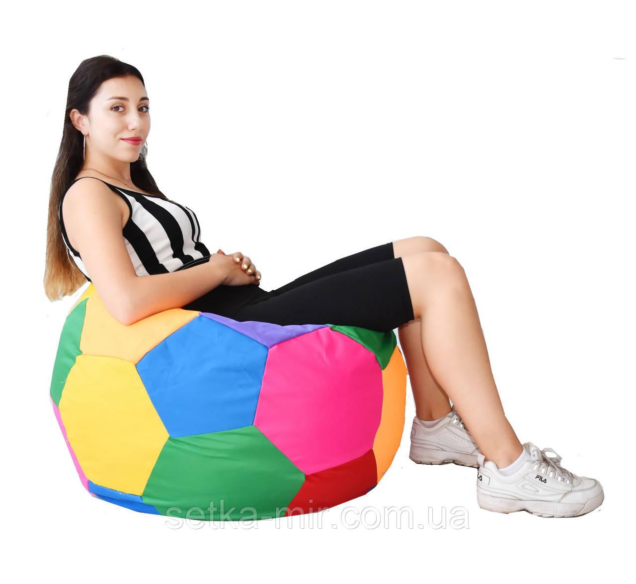 Крісло М'яч футбольний середній