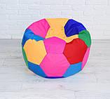 Крісло М'яч футбольний середній, фото 2