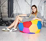 Кресло Мяч футбольный средний, фото 4