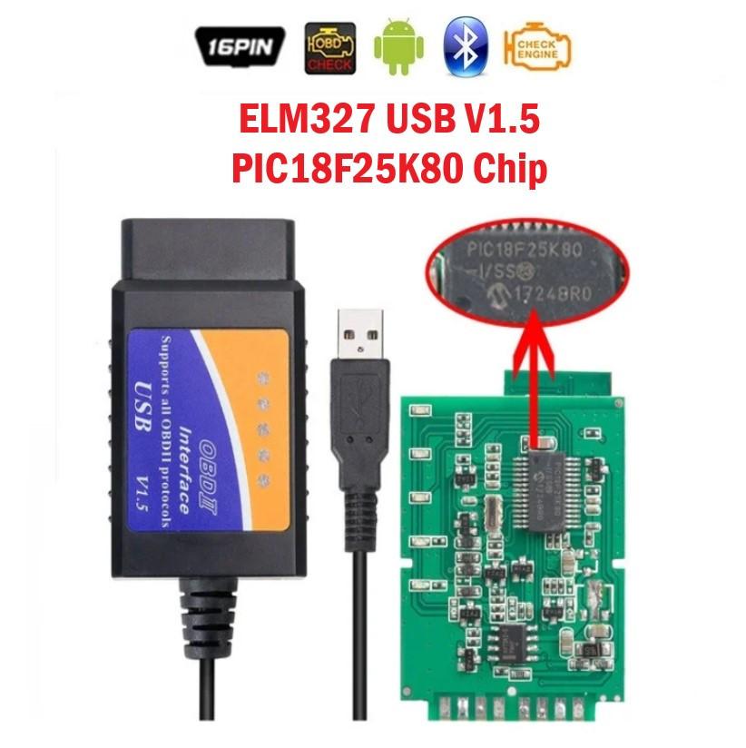 Автомобильный сканер USB ELM327 V1.5 PIC18F25K80 OBD2 OBDII