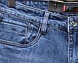 Джинсы мужские классического покроя Pagalee голубого цвета, фото 2
