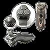Електробритва Gemei GM-7500 3 в 1 - бездротова роторна бритва з тримером, фото 3