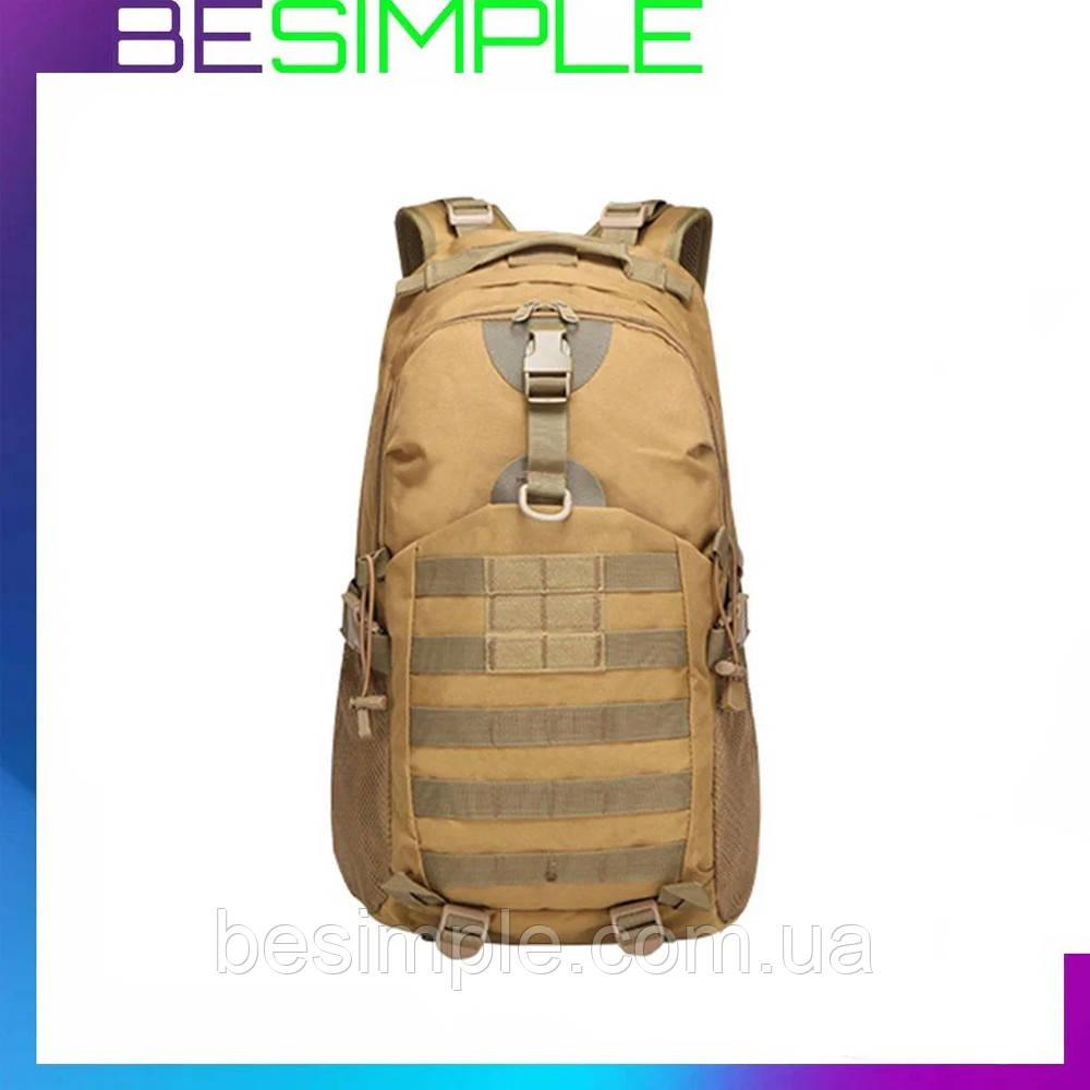 Рюкзак тактический A19 (25-30 л) / Рюкзак армейский (48 х 32 х 16 см)