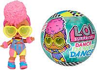 LOL Surprise Кукла ЛОЛ Сюрприз Танцовщицы LOL Surprise Dance Dance Dance Dolls with 8 Surprises 117896