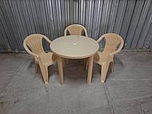 Комплект пластиковой мебели! Стол + 3 кресла!