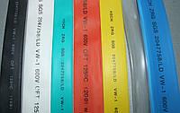 Трубка термоусадочная 60.0 мм (25 м) красная LXL