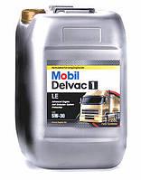 Моторное масло Mobil Delvac 1 5w-40 20 л.