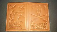 Обложка на документы охотника (натур. кожа)