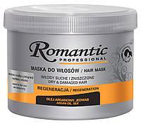 Маска для волос Romantic Professional Regeneracja АРГАНОВОЕ МАСЛО И ШЁЛК 500 МЛ