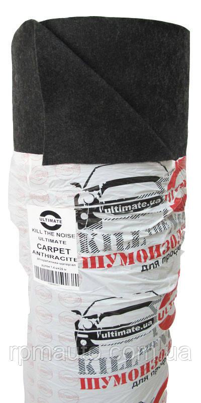 Карпет для Авто Ultimate Темно Серый 1.4 м Ковролин Автоковролин Ткань для Обшивки Салона Потолка Автомобиля