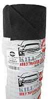 Карпет для Авто Ultimate Темно Серый 1.4 м Ковролин Автоковролин Ткань для Обшивки Салона Потолка Автомобиля, фото 1