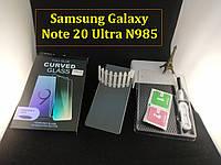 Защитное стекло 3D full glue для Samsung Galaxy Note 20 Ultra SM-N985 с ультрафиолетовым клеем
