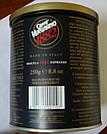 Натуральный итальянский молотый кофе Caffe`Vergnano ж\б 250г, фото 3