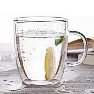 Стеклянная чашка с двойными стенками (350 мл), фото 3