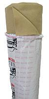 Карпет для Авто Ultimate Бежевый 1,4 м Ковролин Автоковролин Ткань для Обшивки Салона Потолка Автомобиля, фото 1