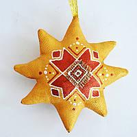 Золотая звезда. Елочная игрушка