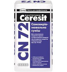 CERESIT СN-72 Самовыравнивающаяся смесь (толщина шара от 2 до 10 мм), мішок 25 кг