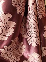 """Шторы """"Вензель клипарт"""", шторная ткань Турция"""