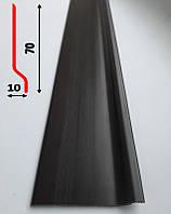 Дизайнерский плинтус к дверям скрытого типа высотой 70 мм, 2,0 м, Венге, фото 1