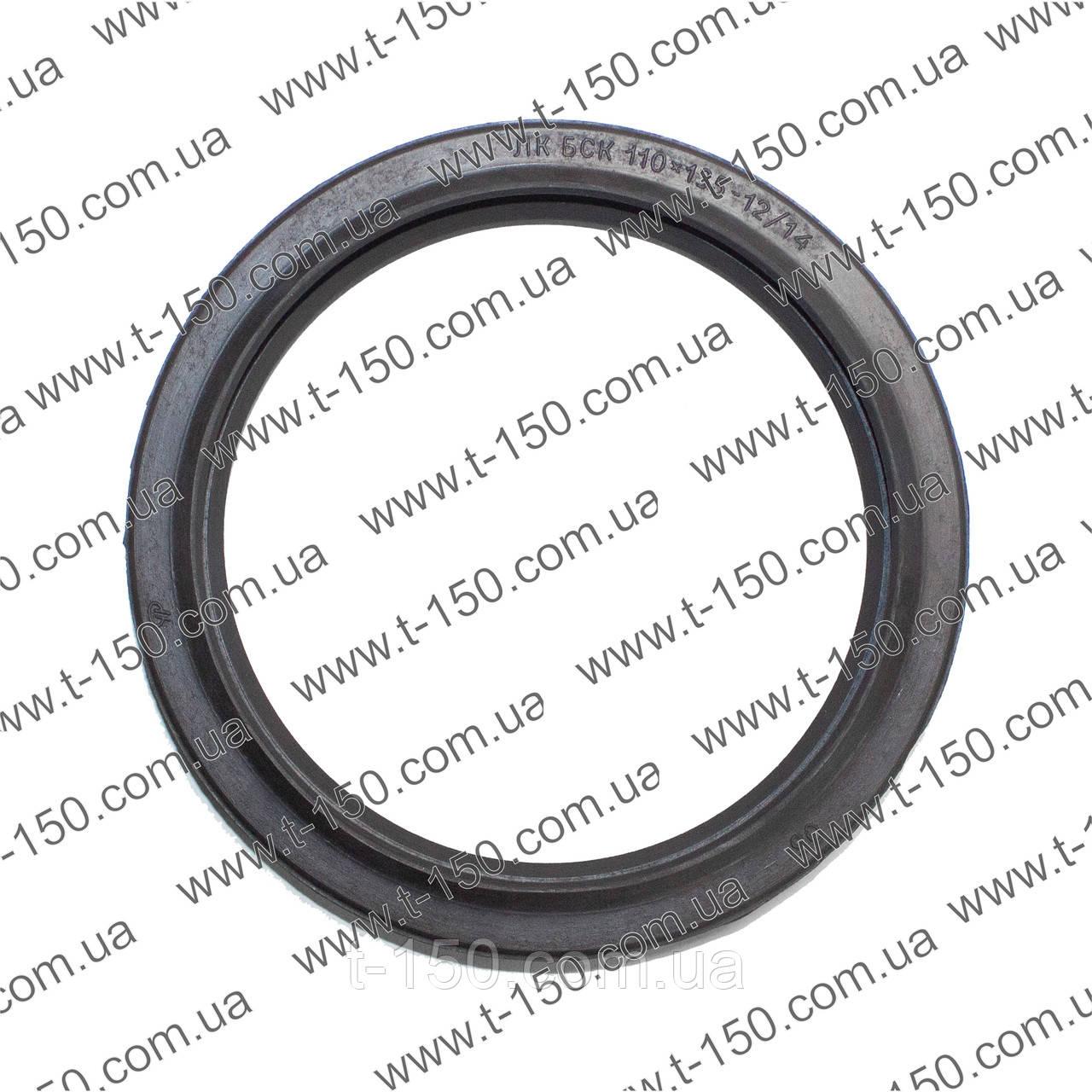 Манжета коленчатого вала передняя СМД-31 ЛК БСК (черная) 110х135