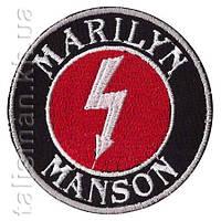 MARILYN MANSON-3 (круг) - нашивка с вышивкой