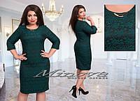 """Стильное женское платье с рисунком «Вензеля», ткань """"Жаккард"""" 50, 52, 54, 56 размер батал 50"""