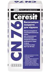 CERESIT СN-76 Высокопрочное покрытие для пола, мішок 25 кг