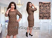 "Шикарное женское платье с рисунком «Вензеля», ткань ""Жаккард"" 50, 52, 54, 56 размер батал 50"
