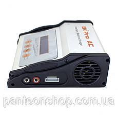SFTRC Зарядний пристрій B6Pro AC 80W, фото 3