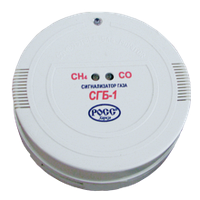 Сигнализатор газа СГБ-1-2
