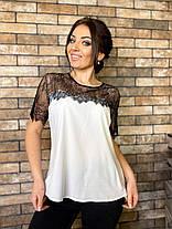 Блуза  кружево стильная белая 04р1573, фото 3