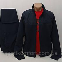 Турецкий спортивный костюм Soccer двунитка тёмно-синий хлопок 70 брюки прямые карманы на молнии, фото 2
