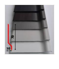 Плинтус ПВХ 70 мм