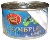 """Скумбрия в масле """"Best time"""" 240 г (ключ)"""