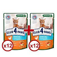 Клуб 4 Лапы Эпикур 80г*12шт+12шт в подарок для кошек с чувствительным пищеварением