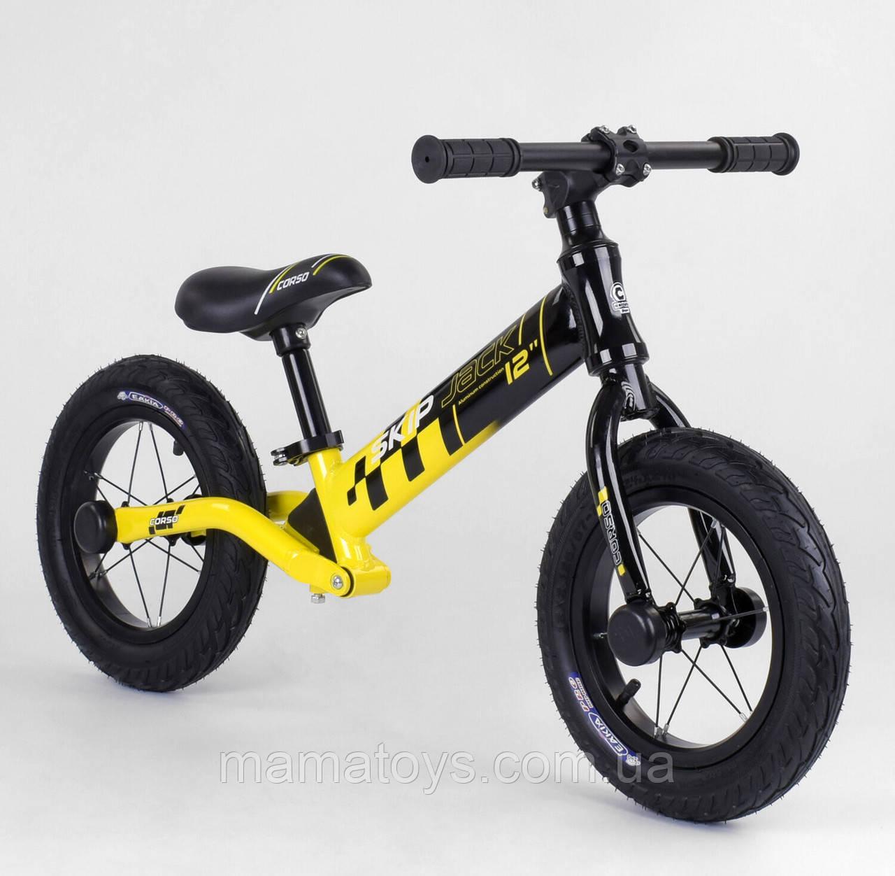 """Велобег 12"""" Corso Skip Jack 84115 Желтый, Надувные колеса, Алюмниевая рама, Амортизатор"""