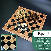 Брак! Набор игр Шахматышашкинарды 3 в 1 ZELART Деревянные дорожные Доска 11 x 11 см Коричневый(S2414-3)