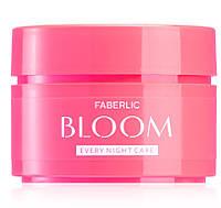 Крем для лица ночной 45+ серии Bloom