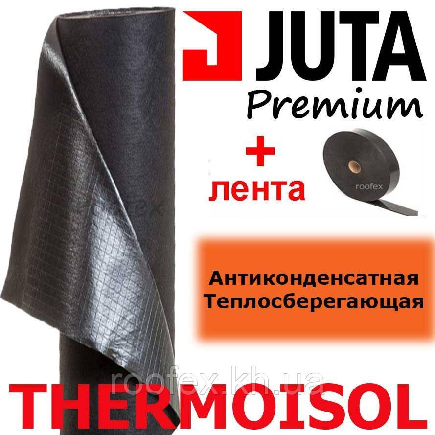 Супердиффузионная мембрана JUTA Thermoisol 2AP(+лента) антиконденсатная теплосберегающая мембрана