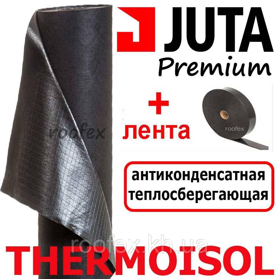 Супердиффузионная мембрана JUTA Thermoisol теплосберегающая антиконденсатная мембрана