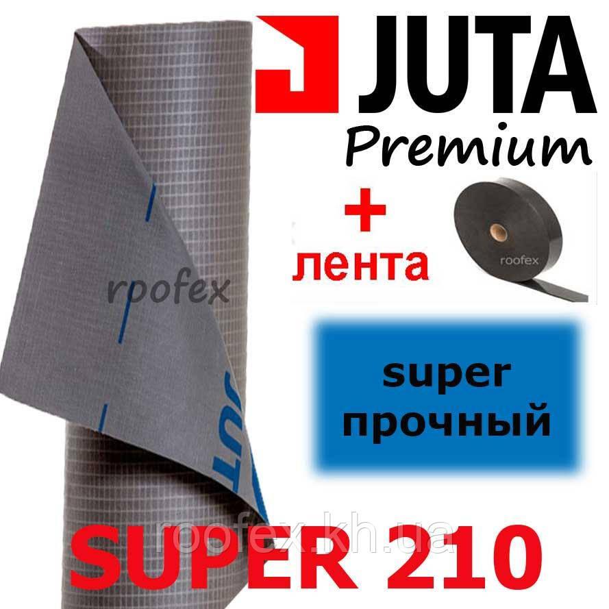 Супердиффузионная мембрана JUTA Super 210 2AP(+лента) сверхпрочная