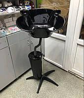 Мойка парикмахерская пластиковая черная со сливным контейнером ведром