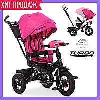 Детский велосипед коляска с родительской ручкой Turbo Trike Трехколесный велосипед с откидной спинкой Розовый
