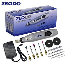 Мини гравер Zeodo ZD6000 15 Вт