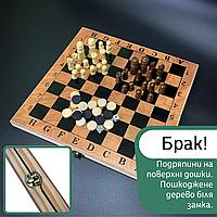 Брак! Набор игр Шахматышашкинарды 3 в 1 ZELART Деревянные дорожные Доска 11 x 11 см Коричневый(S2414-5)